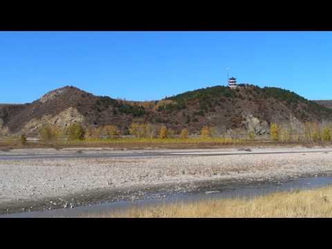 Yalu River Near Hoeryong Ferry At The Border Between China And North Korea