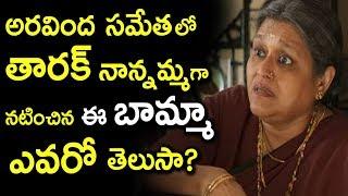 Unknown And Interesting Facts About Actress Supriya Pathak | NTR Grand Mother Actress Supriya Pathak