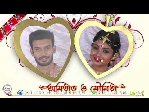 Balite Tomar Naam - Bengali Title