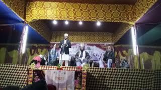 Gambar cover Rabiul islam pranpuri Khubsurat Nat app suniyega to dil khush ho jayega