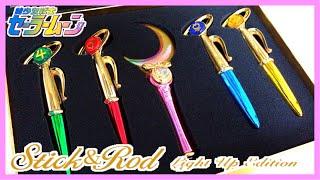 プレミアムバンダイ商品ページhttp://p-bandai.jp/item/item-1000116875/ 大人気シリーズ「Stick&Rod」の第2弾『Stick&Rod ~Light Up Edition~』が登場! 第1弾『St...