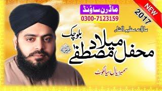 Abdul Hameed Chishti Golarvi Ballo Chak 2017  HD Biyan.By Modren Sound Sialkot 03007123159