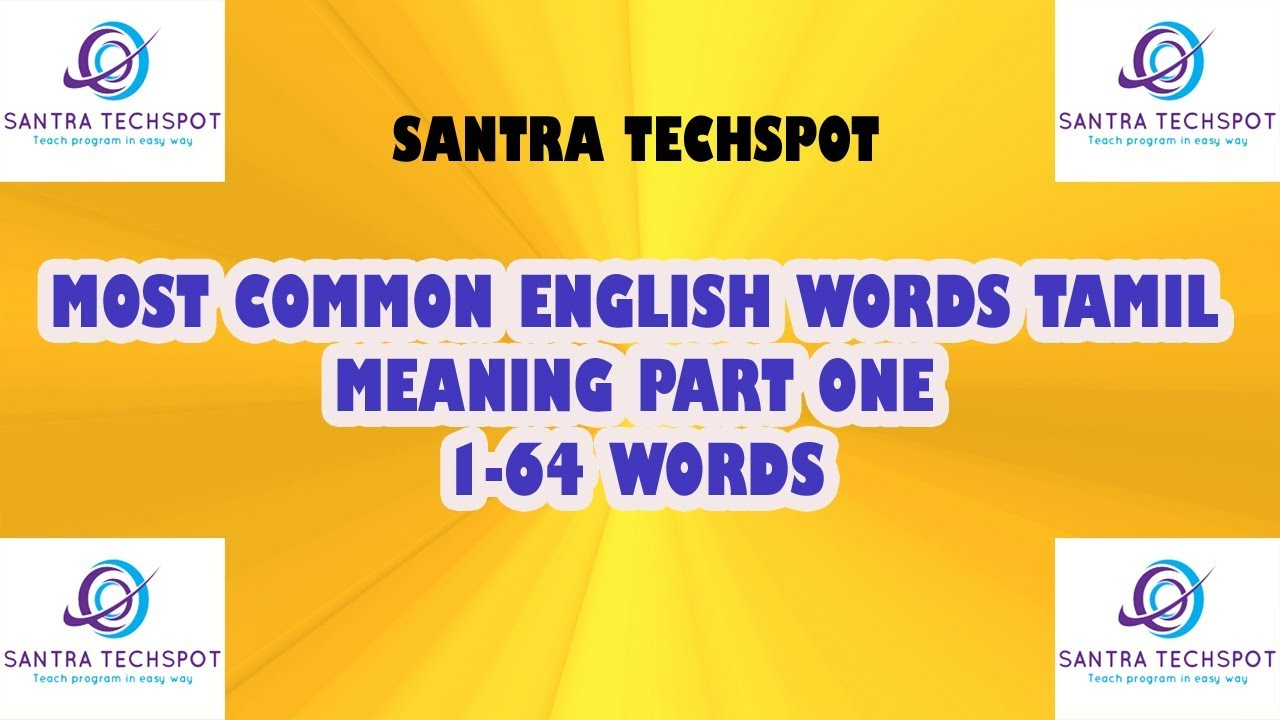 MOST COMMON ENGLISH WORDS WITH TAMIL MEANING PART 1 [1-64] WORDS [SANTRA  TECHSPOT]