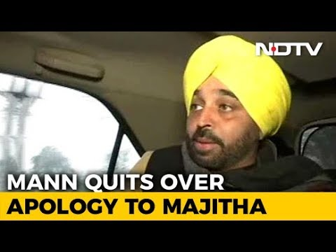 Bhagwant Mann Quits AAP Post After Row Over Arvind Kejriwal Apology