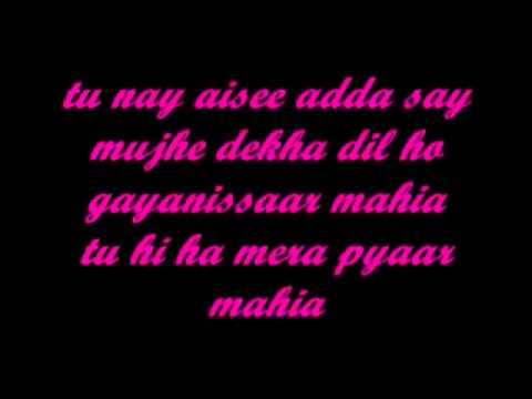 Annie, Mahia, Best Ever Song by Annie Pakistani Singer, Tu hai Maira Pyaar Mahia