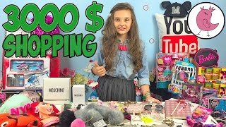 100+ КРУТЫХ ПОКУПОК ЗА ДЕНЬ ЧЕЛЛЕНДЖ ШОППИНГ 100+ Cool Shopping In One Day Challenge