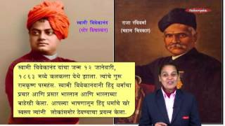 10th Stateboard,Marathi Lecture Demo videos