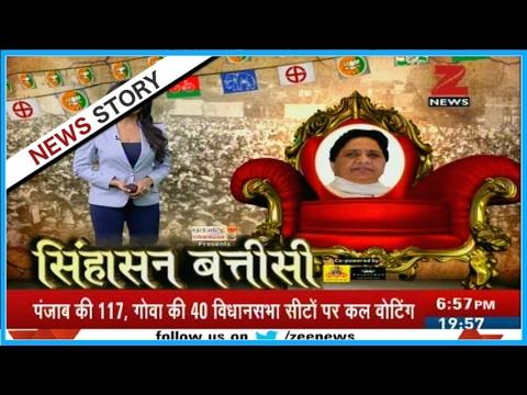 Sinhasan Battisi   Uttar Pradesh Elections 2017: Rahul Gandhi, Akhilesh Yadav hold roadshow in Agra