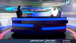 قضية اليوم.. دور الصحافة في نقل هموم المواطن