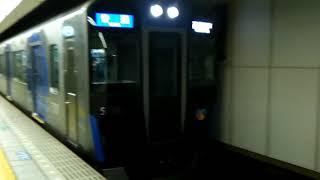 【神戸高速鉄道·阪神電鉄】5700系発車映像