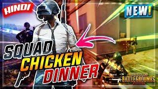 🔥RANDOM SQUAD 🐓*CHICKEN DINNER* PUBG MOBILE GAMEPLAY | NOOBTHEDUDE