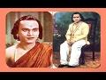 Life history the legend tamil cinema first super star m k thyagaraja bhagavathar mp3