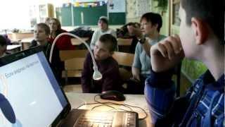 школа компьютер