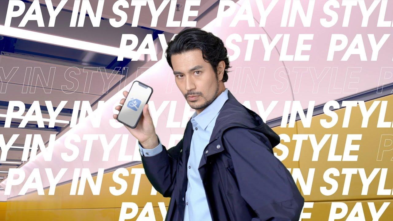 AlipayHK 易乘碼搭港鐵 Pay In Style