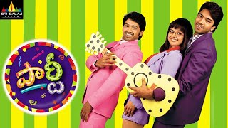Party Telugu Full Movie | Telugu Full Movies | Allari Naresh, Shashank, Madhu Sharma