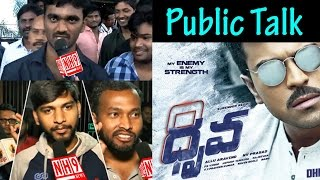 Dhruva movie public response / public talk    dhruva review 2016   ramcharan, ralkulpreet   nh9 news