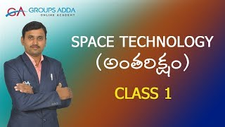 Download Space Technology Class 1 ll అంతరిక్షం  ll Science and Technology ll Group 1 ll Group 2 ll JL ll DL Mp3 and Videos