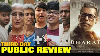 Bharat Movie DAY 3 Public Review | Salman Khan, Katrina Kaif, Sunil Grover | Ali Abbas Zafar