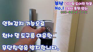 [010-6824-0231]광안동 센트럴베이 호텔 화장…