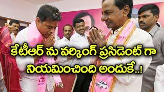 KCR Makes Son TRS Working President, To Focus On National Politics | Oneindia Telugu