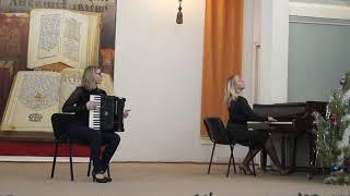 Дуэт И. Евсеева(ф-но), А. Губова(аккордеон) Хаванагила.
