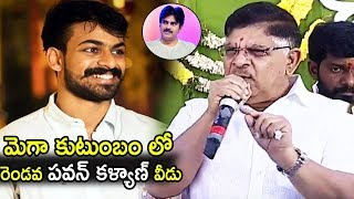 Allu Aravind Praises Vaishnav Tej at Debut Movie Launch | Chiranjeevi | Pawan Kalyn | Life Andhra Tv