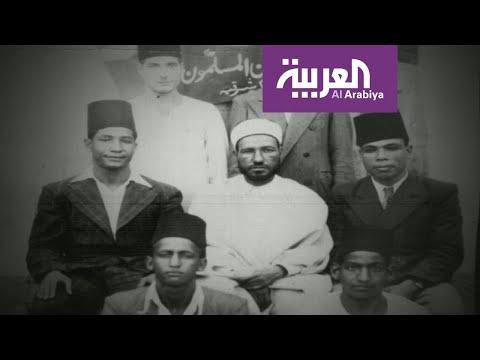 الإخوان.. عنف ولد مع الجماعة  - 21:54-2019 / 7 / 15