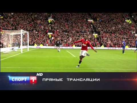 """Телеканал """"Спорт 1 HD"""""""