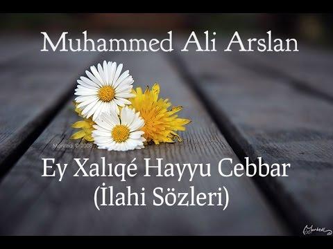 Muhammed Ali Ey Xalıqé Hayyu Cebbar  (İlahi Sözleri)