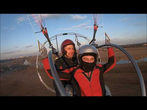 Параплан Trike-2 от ASA - Paragliding