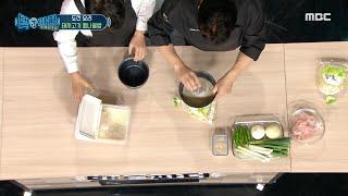 [백파더 : 요리를 멈추지 마!] 오늘의 도전 요리~ …