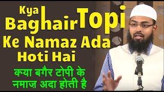Topi Pehnna Sunnat Hai Ya Nahi Aur Baghair Topi Ke Kya Namaz Hojati Hai By Adv. Faiz Syed