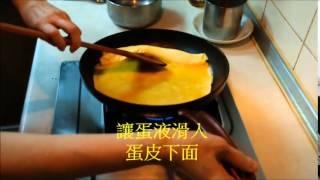 玉子燒 ~ 簡易版, 在家輕鬆做.