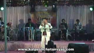 Download Hindi Video Songs - Tari Ankhno Afini by Rhythm Orchestra Ahmedabad Kalpesh Vyas Chetan Vyas
