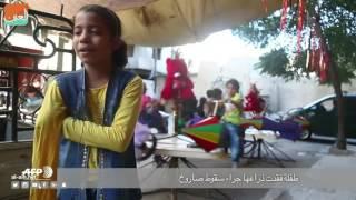غرفة الأخبارسياسة  أراجيح أطفال دوما السورية من مخلفات الصواريخ