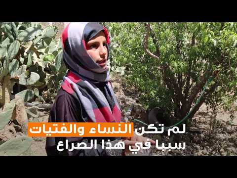 أزمة حِصار اليمن