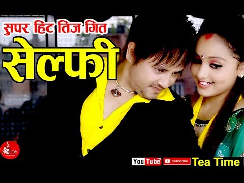 Super Hit Dancing Teej Song 2072