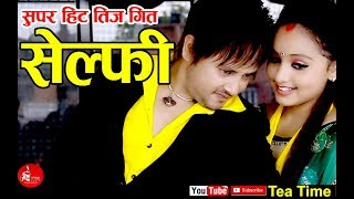 "New Teej Song ""Selfie""  by Basanta Thapa & Laxmi Malla 