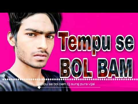New Song Tempu Se Bol Bam DJ Suraj