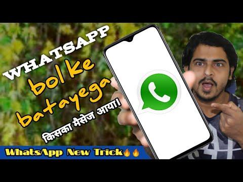 WhatsApp New Hidden
