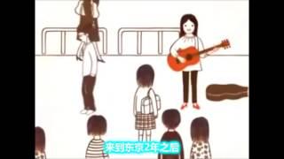 廁所之神(トイレの神様)-植村花菜 作詞:植村花菜.山田ひろし/作曲:...
