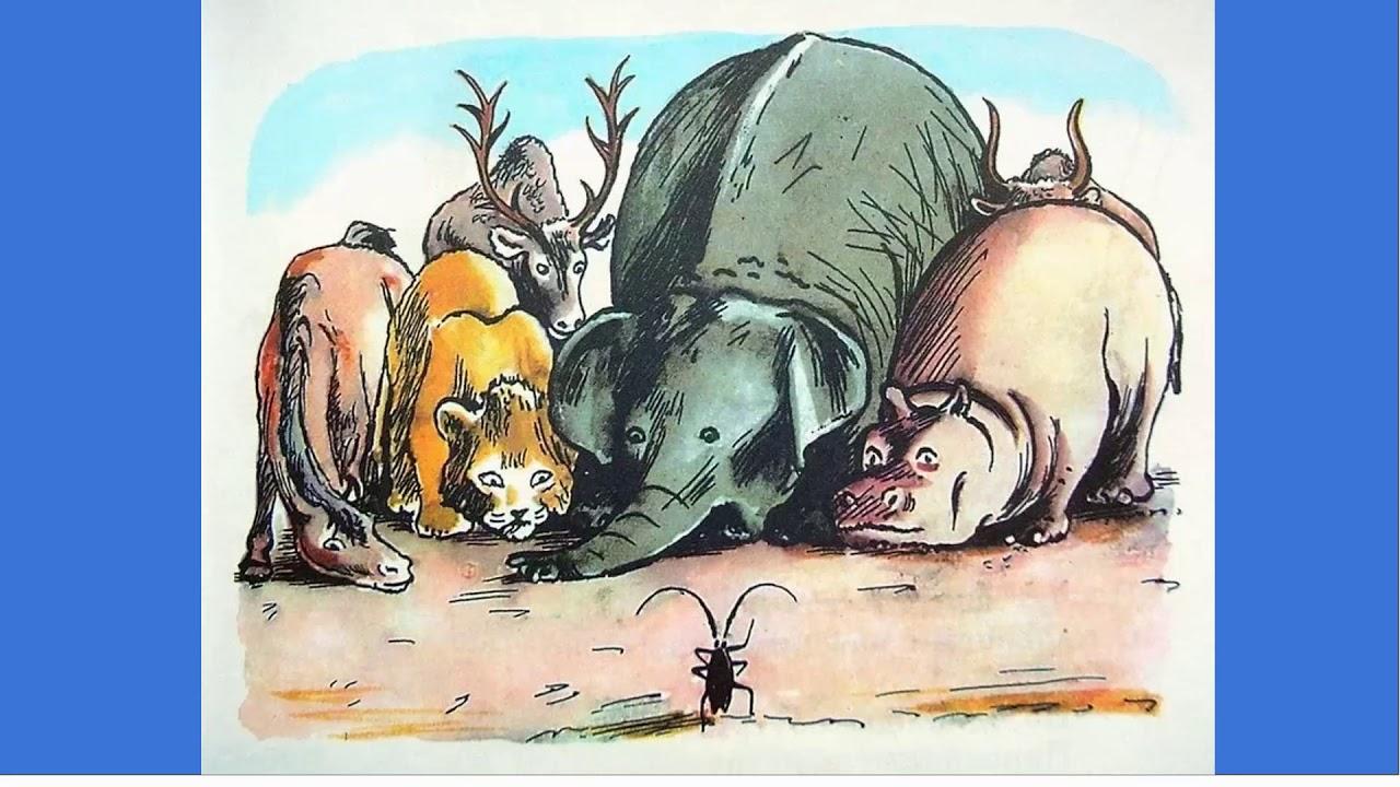 Тараканище рисунок для детей