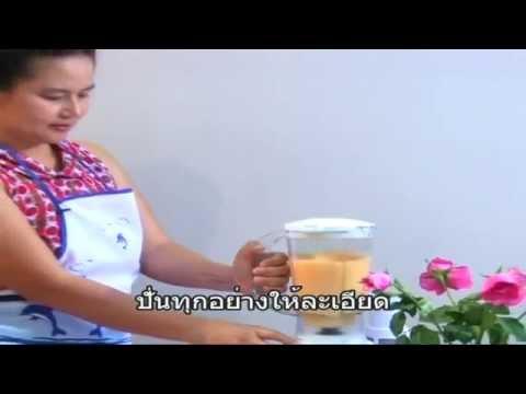 น้ำผักและผลไม้เพื่อสุขภาพ สูตร น้ำสับปะรดผสมส้ม