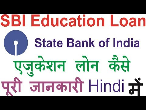 How To Get SBI Education Loan | State Bank Of India Student Loan Scheme