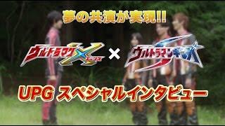 テレビ東京系『新ウルトラマン列伝』にて放送の『ウルトラマンX』第13...
