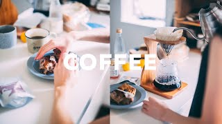 雰囲気でコーヒーを淹れる(LIGHT UP COFFEE)