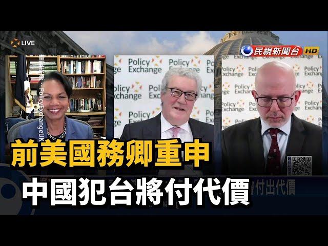 前美國務卿重申  中國犯台將付代價-民視台語新聞