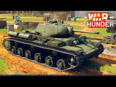 вар тандер стрим танков
