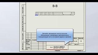видео Принципы построения семантических MDM-систем