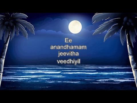 idaya kanyake povuka nee by yesudas malayalam evergreen song